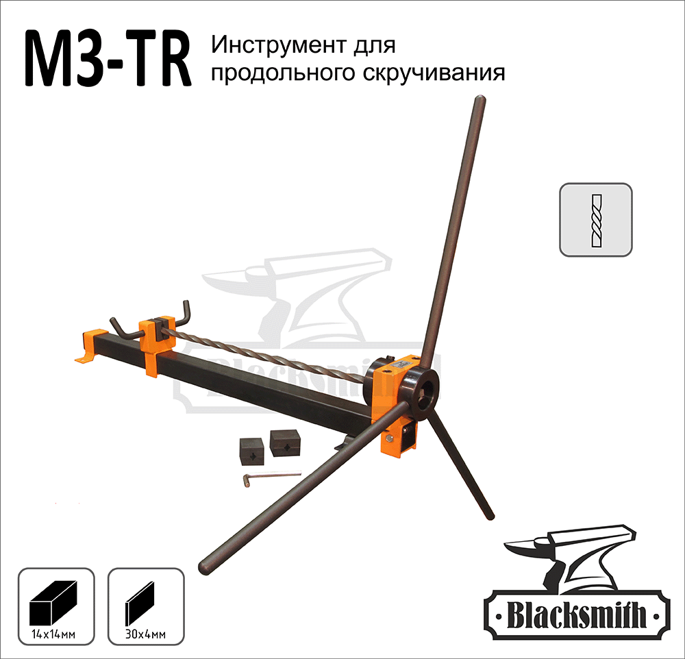 M3-TR.png
